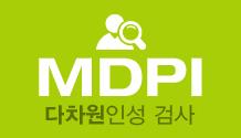 MDPI 다차원인성 검사 중고등용 이미지